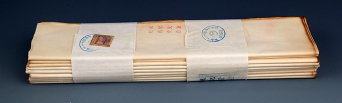 GROUP OF THREE XUAN PAPER, ZHAO SHI GONG XUAN - 5