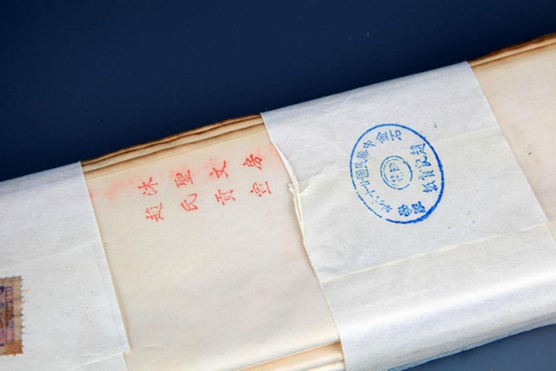 GROUP OF THREE XUAN PAPER, ZHAO SHI GONG XUAN - 6
