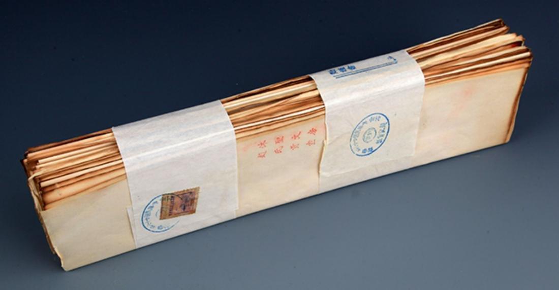 GROUP OF THREE XUAN PAPER, ZHAO SHI GONG XUAN - 7