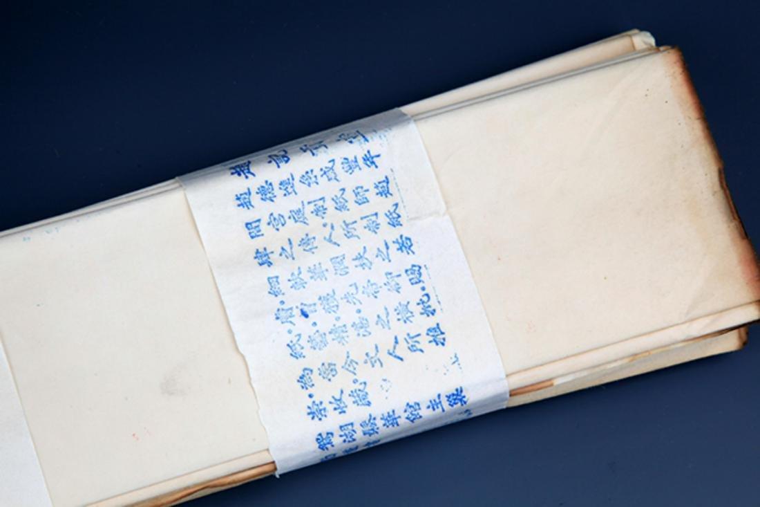 GROUP OF THREE XUAN PAPER, ZHAO SHI GONG XUAN - 8