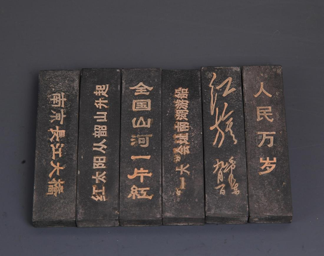 A SET OF CHINESE CALLIGRAPHY INK