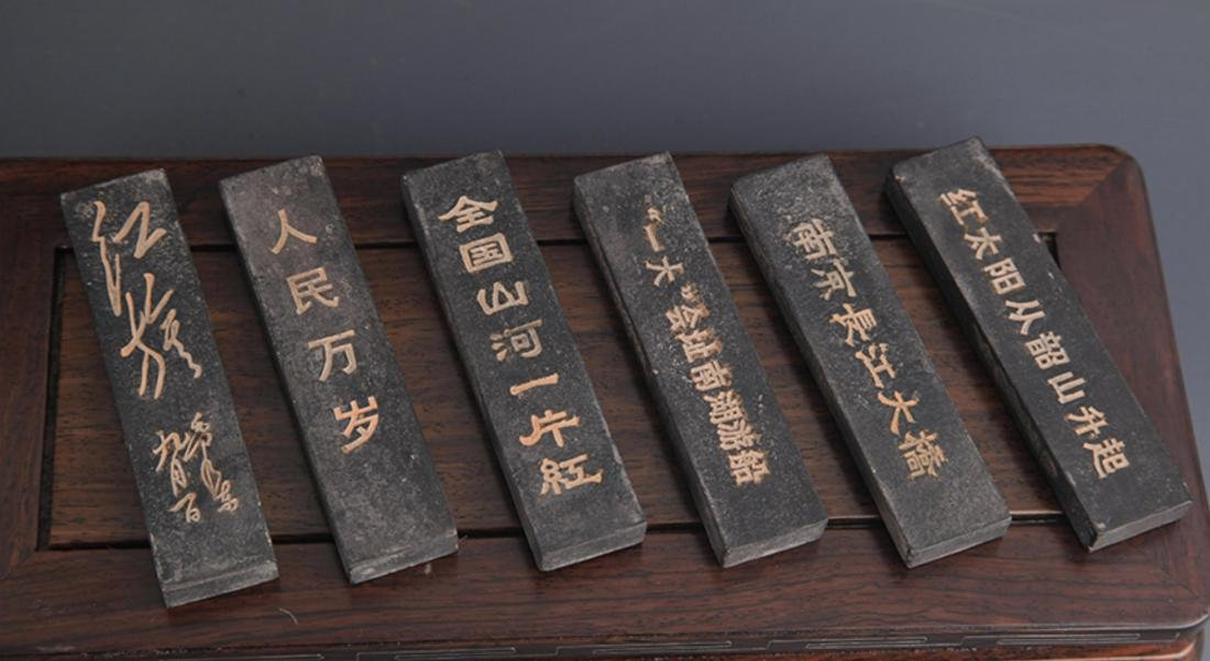 A SET OF CHINESE CALLIGRAPHY INK - 3