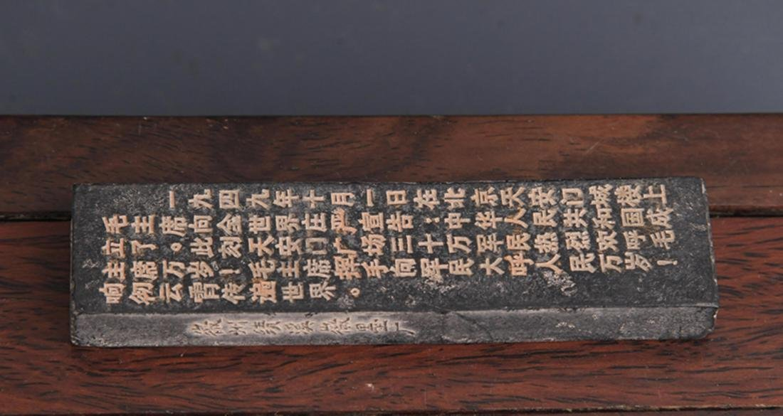 A SET OF CHINESE CALLIGRAPHY INK - 4