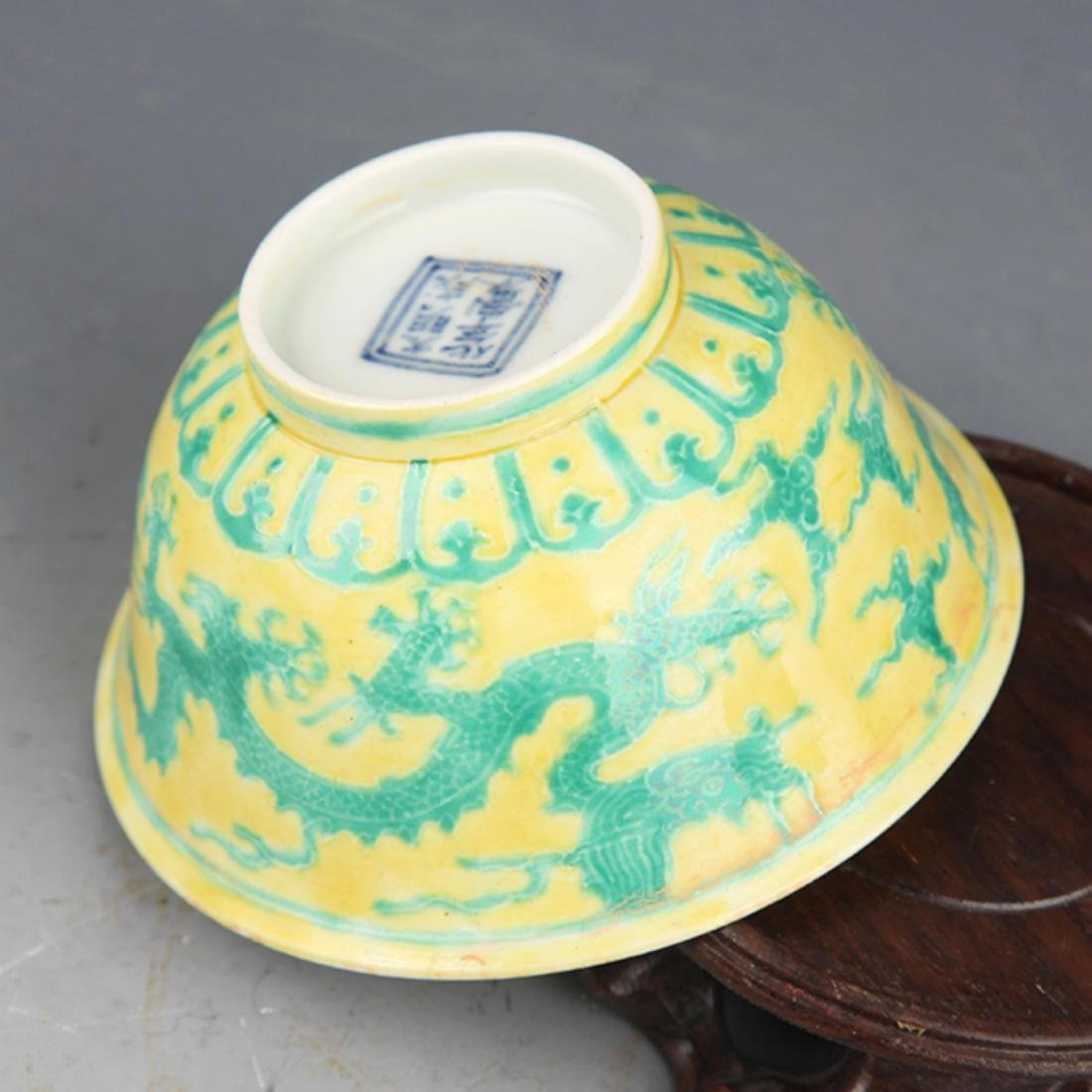 A PAIR OF DRAGON PAINTED PORCELAIN CUP - 3