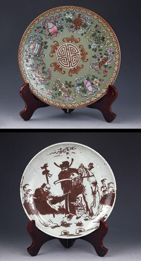 GROUP OF TWO FINELY PAINTED PORCELAIN PLATE