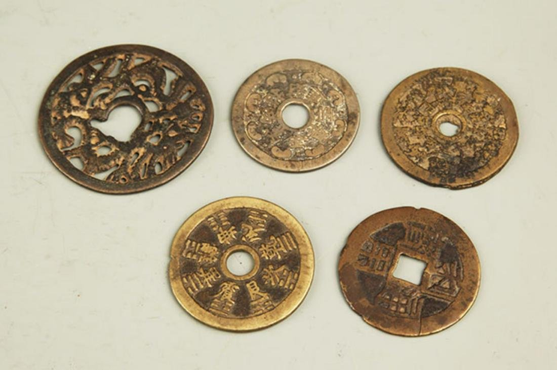 GROUP OF ANTIQUE CHINESE COIN