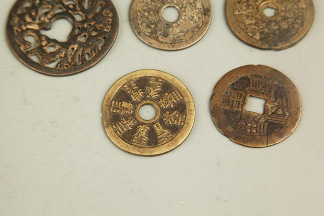 GROUP OF ANTIQUE CHINESE COIN - 2