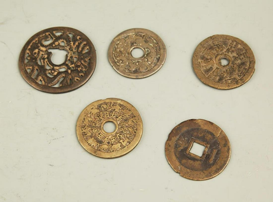 GROUP OF ANTIQUE CHINESE COIN - 3