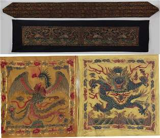 GROUP OF FOUR CHINESE EMBROIDERY