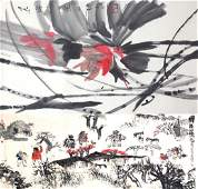 CHINESE PAINTING, ATTRIBUTED TO HUANG YONG YU, NIE OU