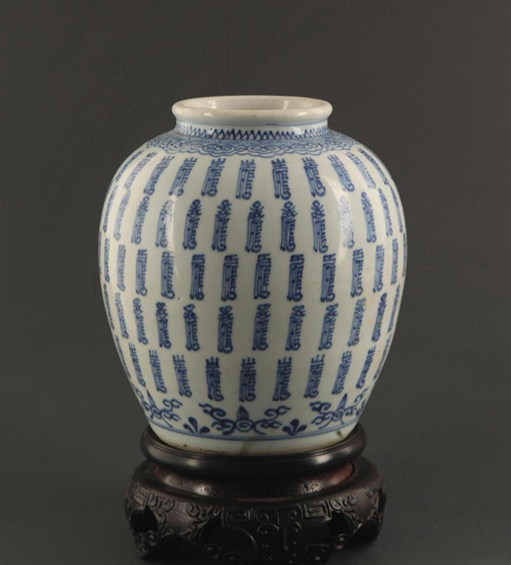 A BLUE AND WHITE PORCELAIN SHOU PATTERN JAR