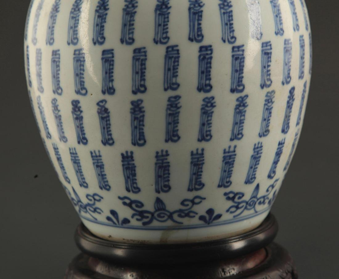A BLUE AND WHITE PORCELAIN SHOU PATTERN JAR - 3