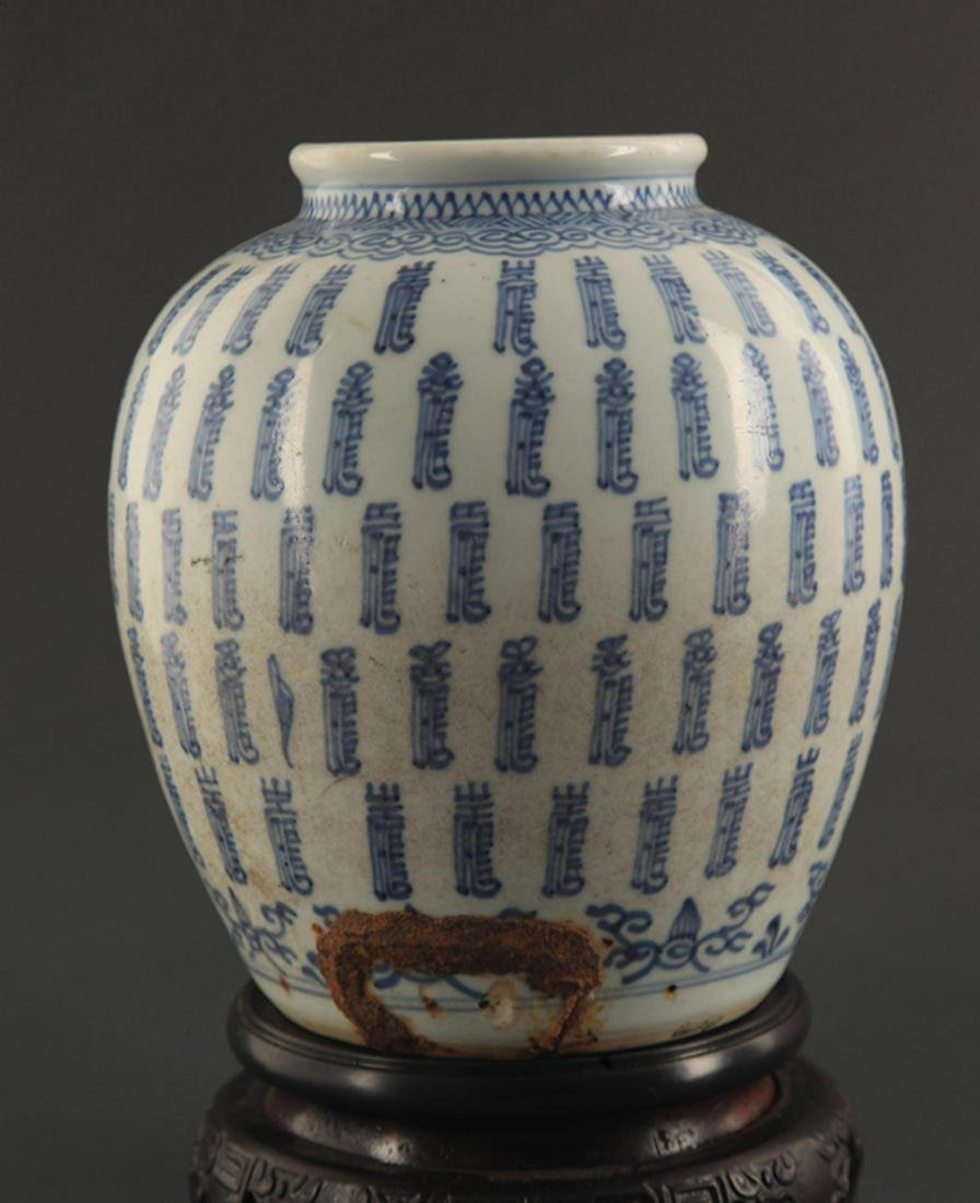A BLUE AND WHITE PORCELAIN SHOU PATTERN JAR - 4