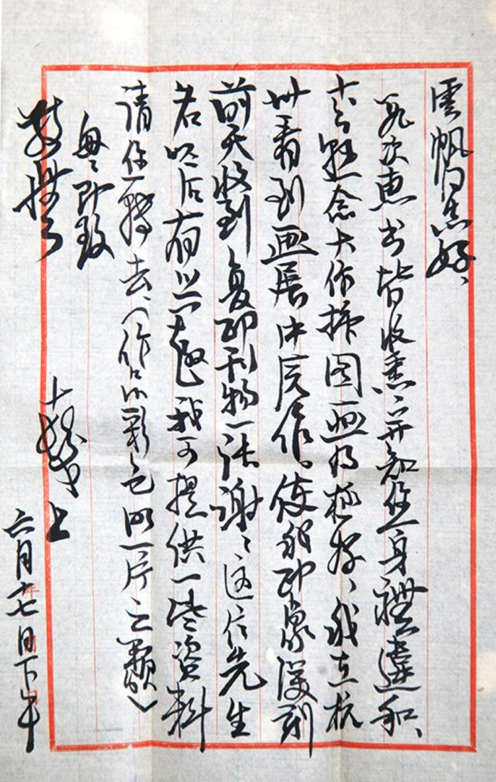 A LETTER FROM CHENG SHI FA - 3