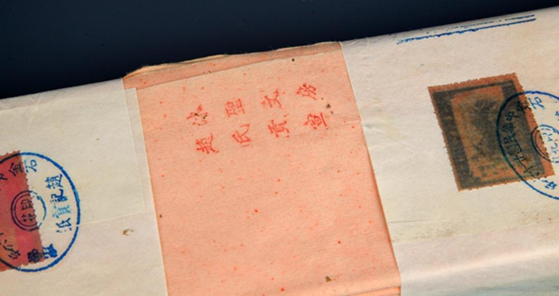 """A GROUP OF FINE """"ZHAO SHI GONG XUAN"""" RICE PAPER - 3"""