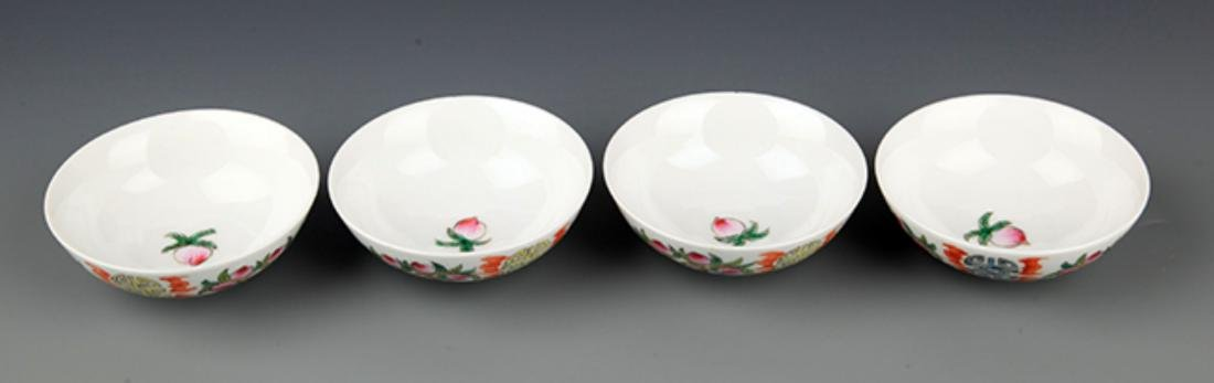 A GROUP OF FOUR FAMILLE-ROSE PORCELAIN BOWL - 4