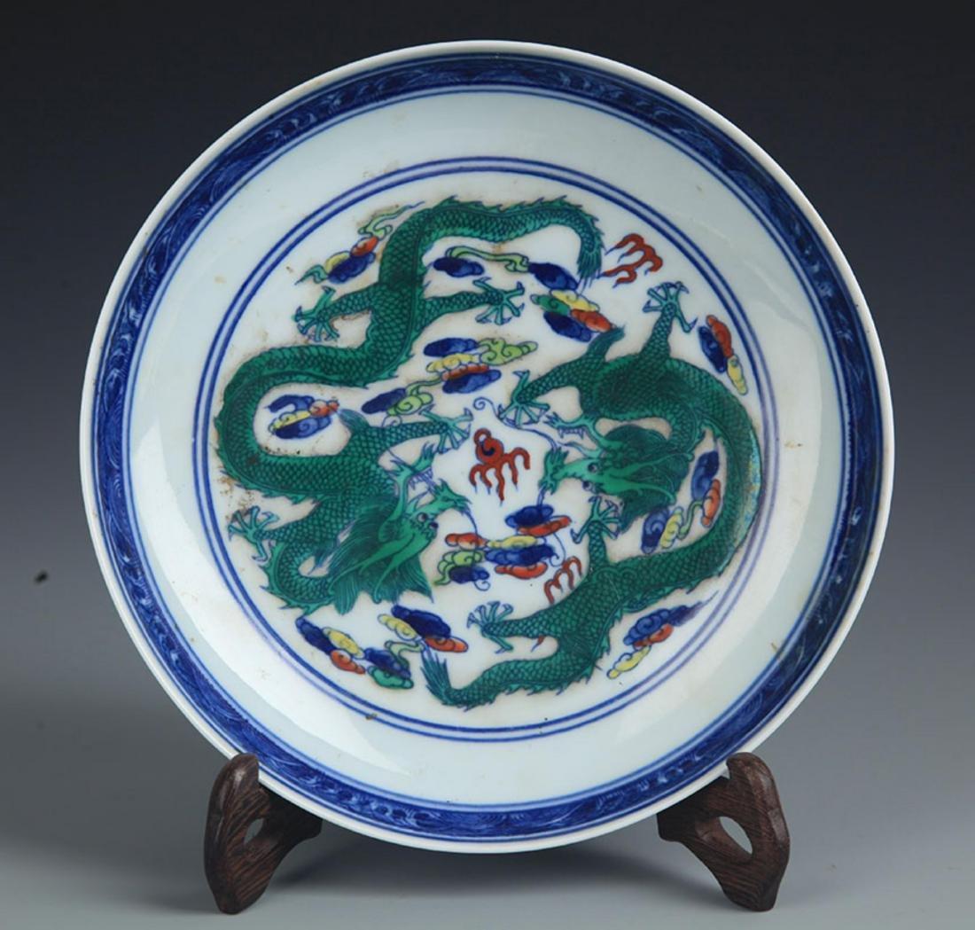 A DOU CAI BLUE AND WHITE PORCELAIN PLATE