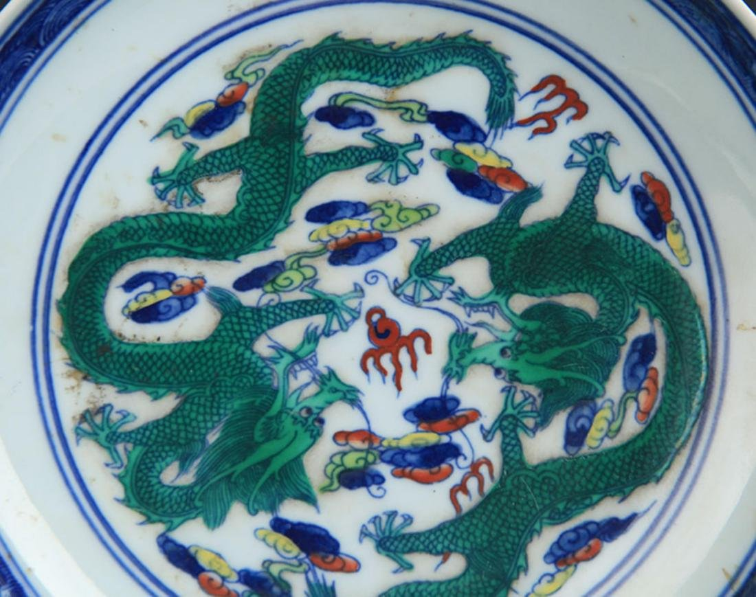 A DOU CAI BLUE AND WHITE PORCELAIN PLATE - 2