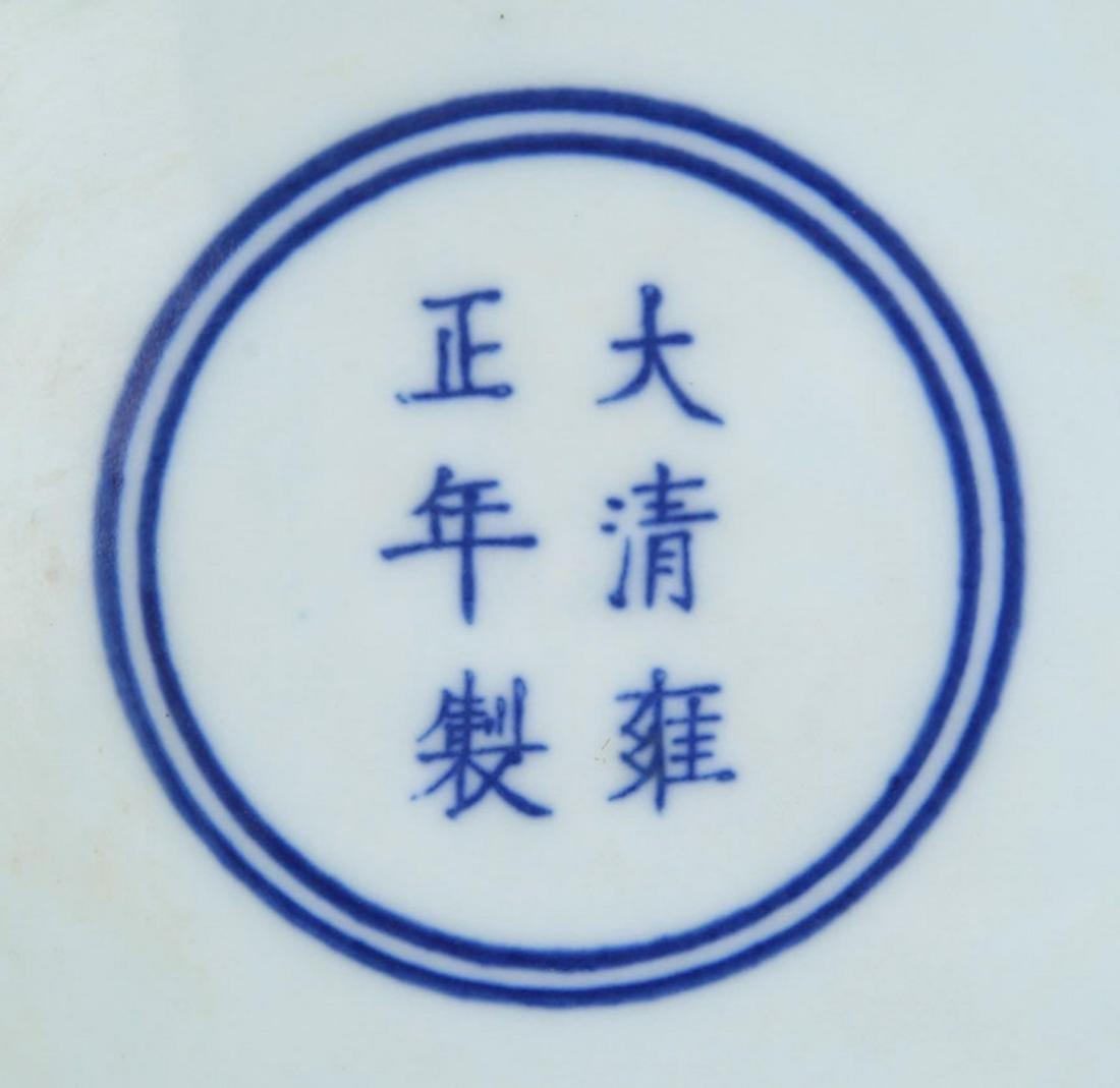 A DOU CAI BLUE AND WHITE PORCELAIN PLATE - 5