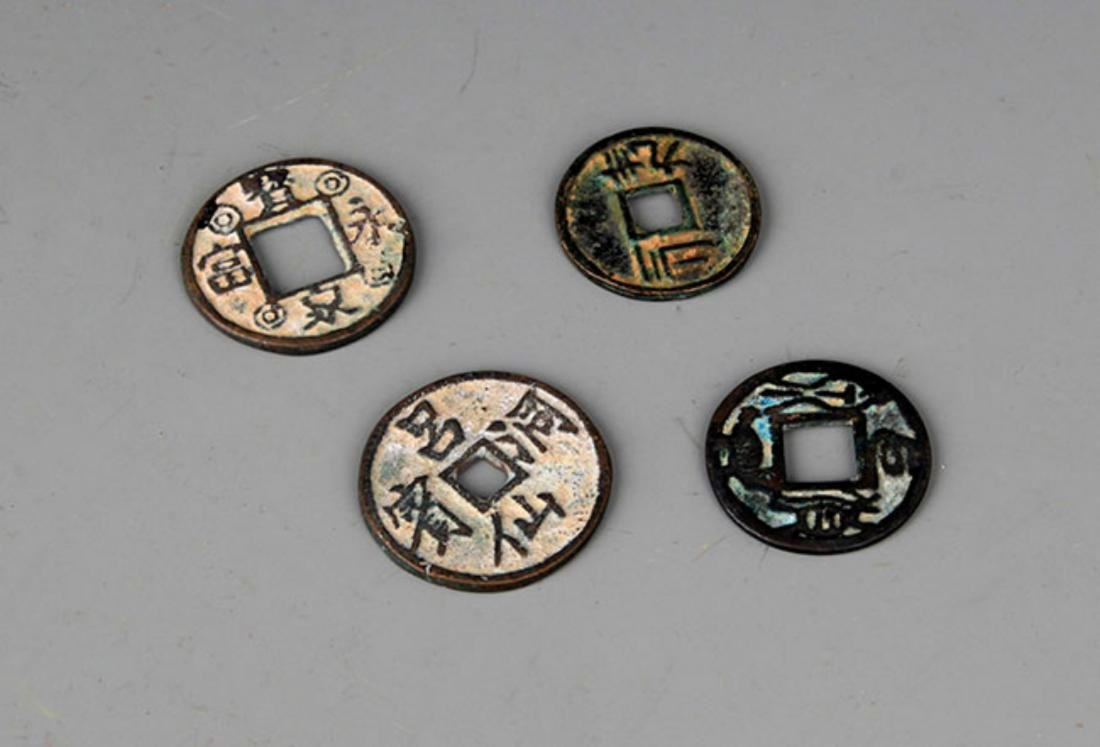 GROUP OF ELEVEN SMALL CHINESE MONEY - 3
