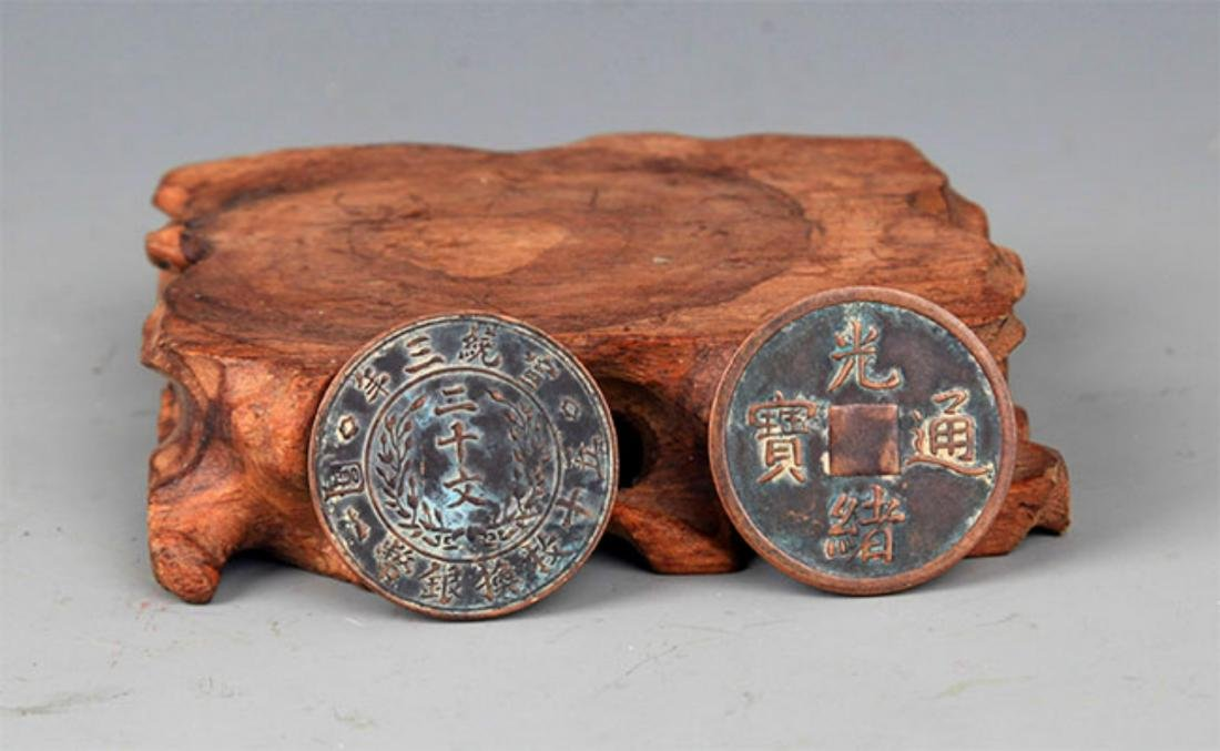 GROUP OF ELEVEN SMALL CHINESE MONEY - 5