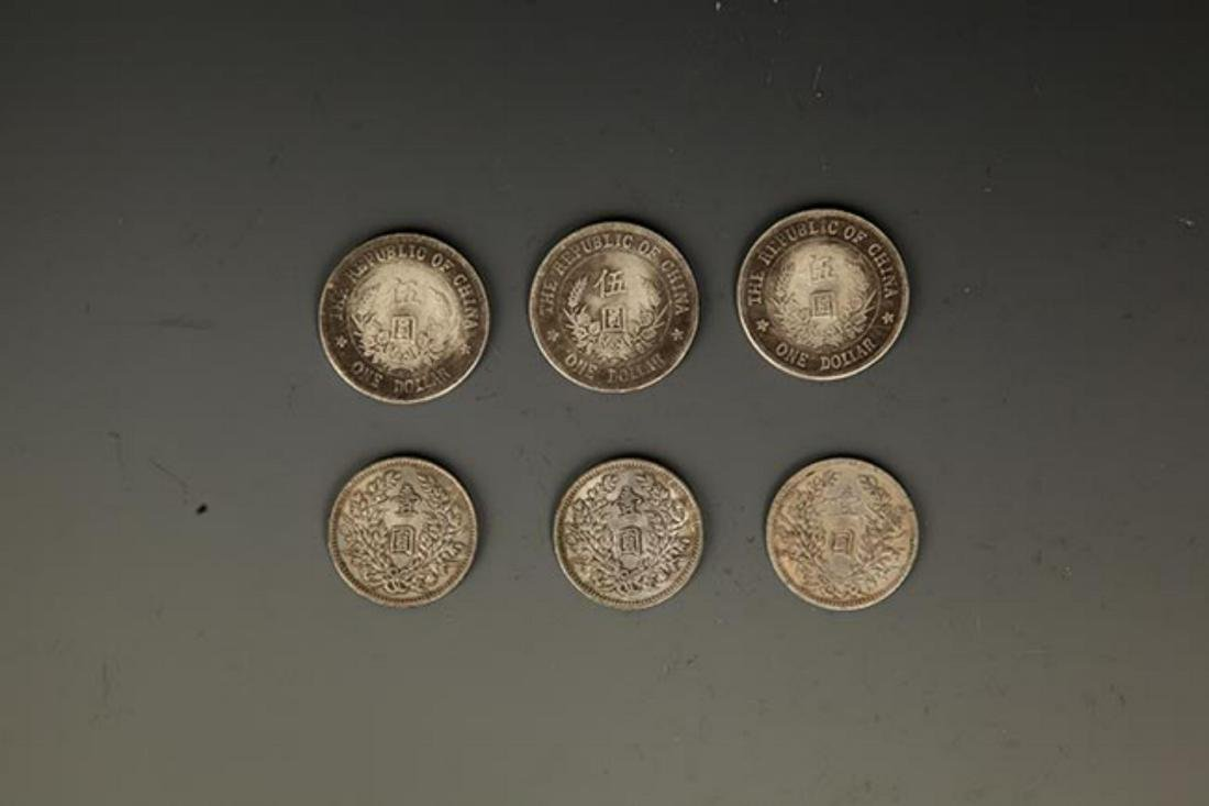 GROUP OF SIX CHINESE COIN - 2