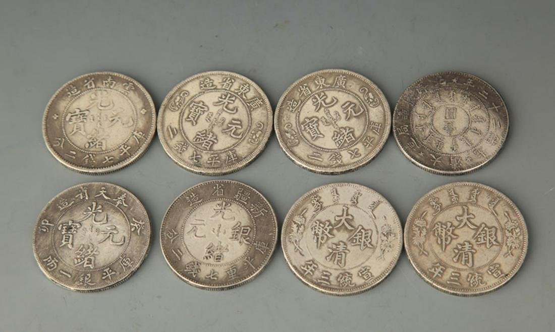 GROUP OF EIGHT OLD CHINESE COIN - 2