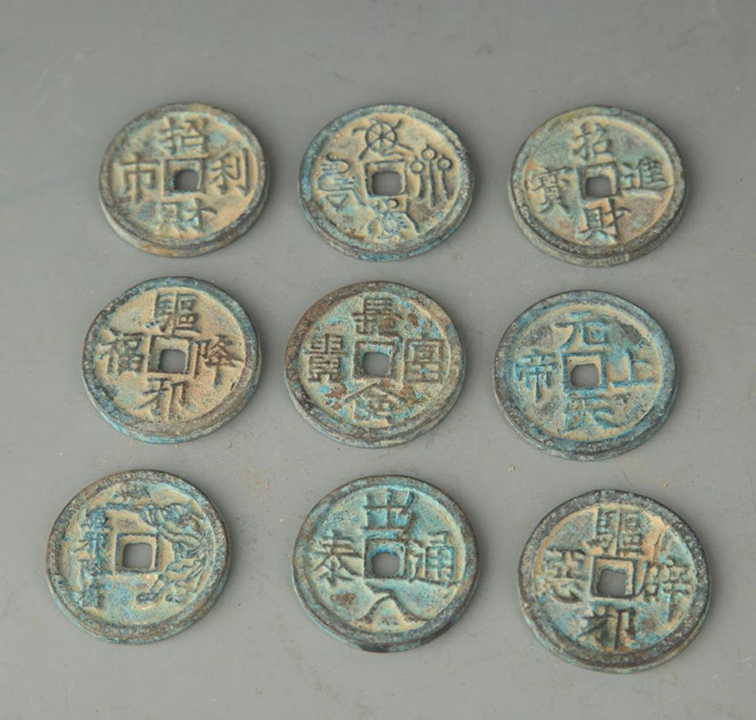 GROUP OF EIGHT OLD CHINESE COIN