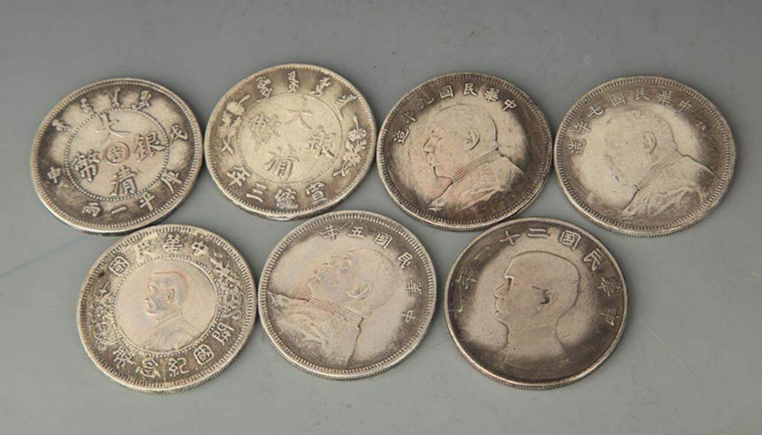 GROUP OF SEVEN OLD CHINESE COIN