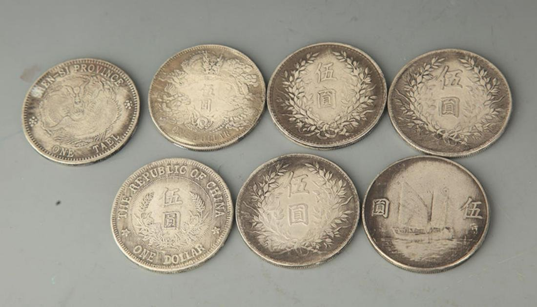 GROUP OF SEVEN OLD CHINESE COIN - 2