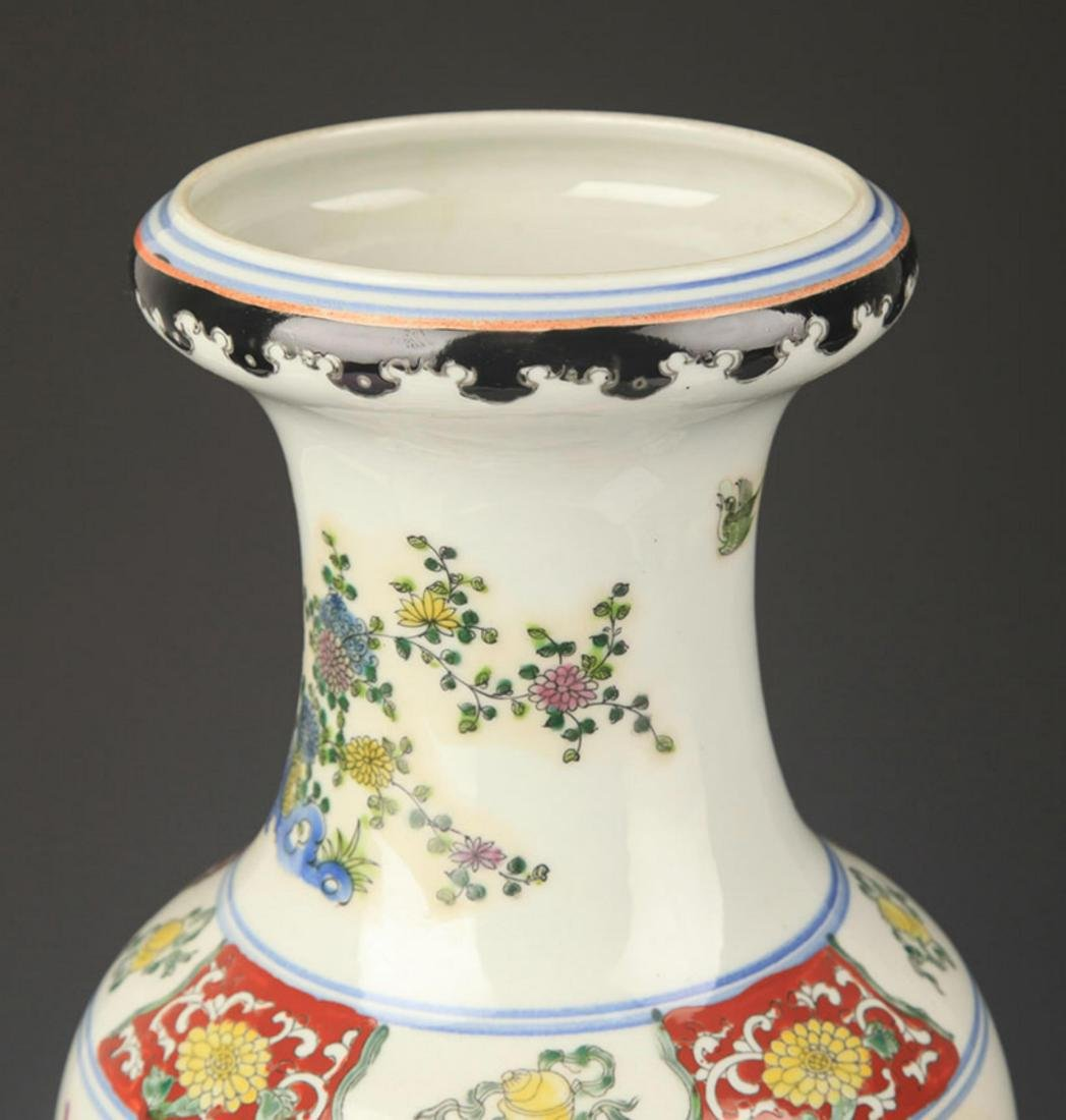 A FAMILLE ROSE FEMALE FIGURINE PAINTED VASE - 2