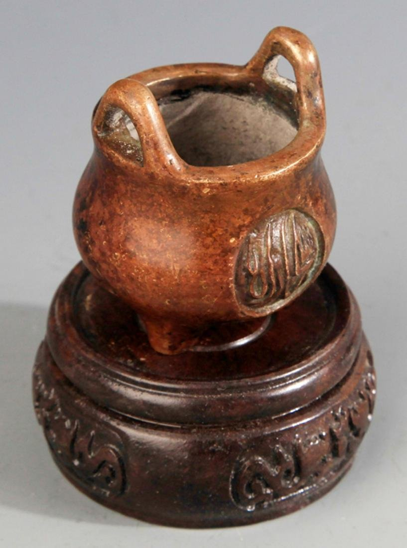 A FINELY CARVED SMALL BRONZE CENSER - 2