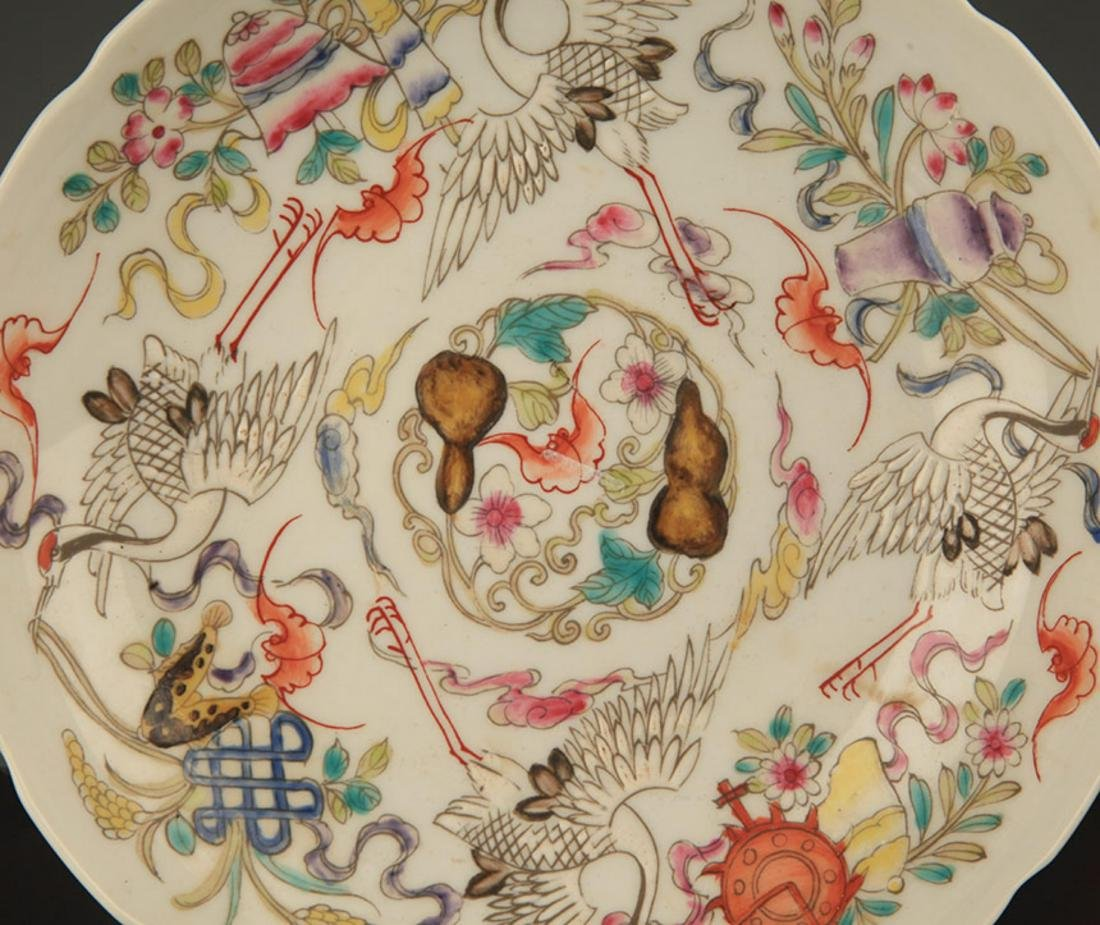 A FINELY PAINTED FAMILLE ROSE PORCELAIN BOWL - 2