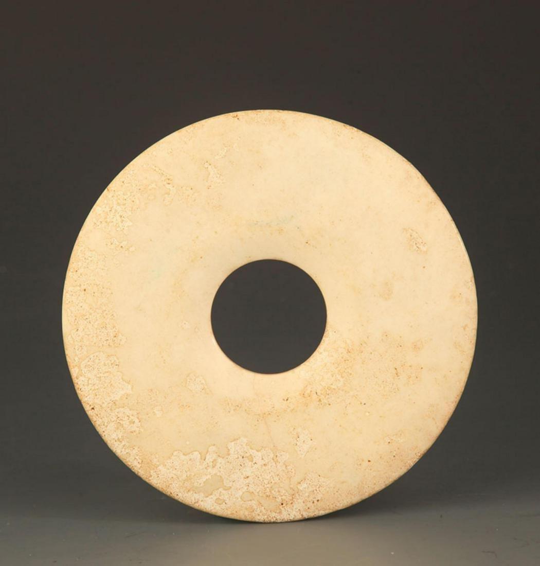 COPY OF OLD ROUND WHITE JADE