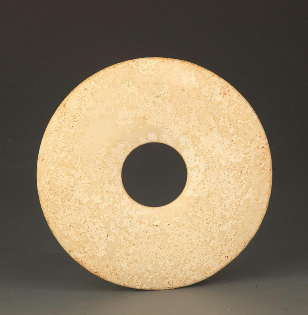 COPY OF OLD ROUND WHITE JADE - 2