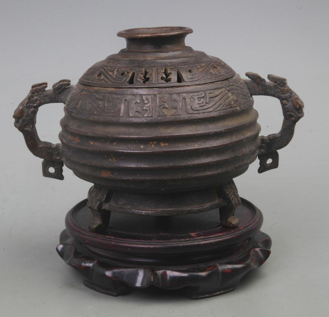 A FINE DRAGON HANDLE GUI STYLE CENSER