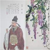 GROUP OF TWO CHINESE PAINTING (ATTRIBUTED TO ), LOU SHI