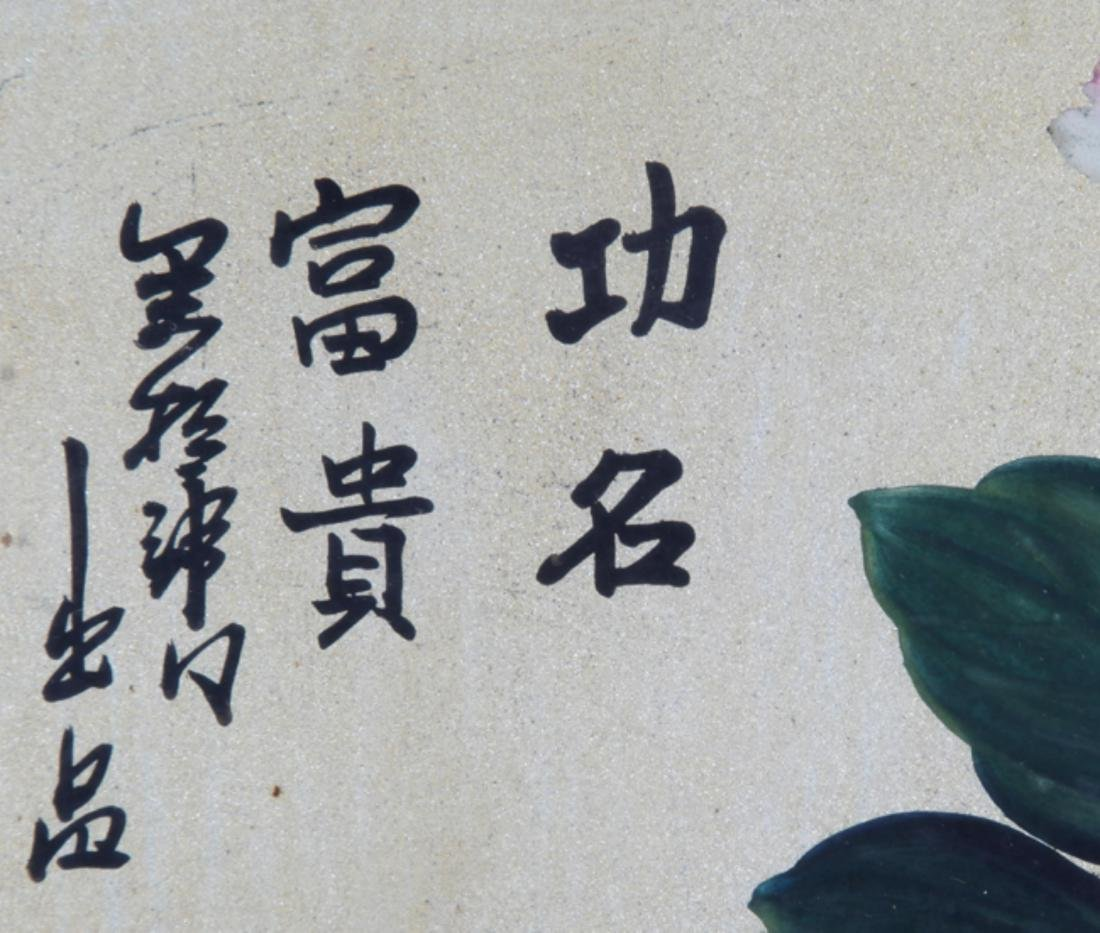 A OLD CHINESE PAINTING WITH FRAME - 3