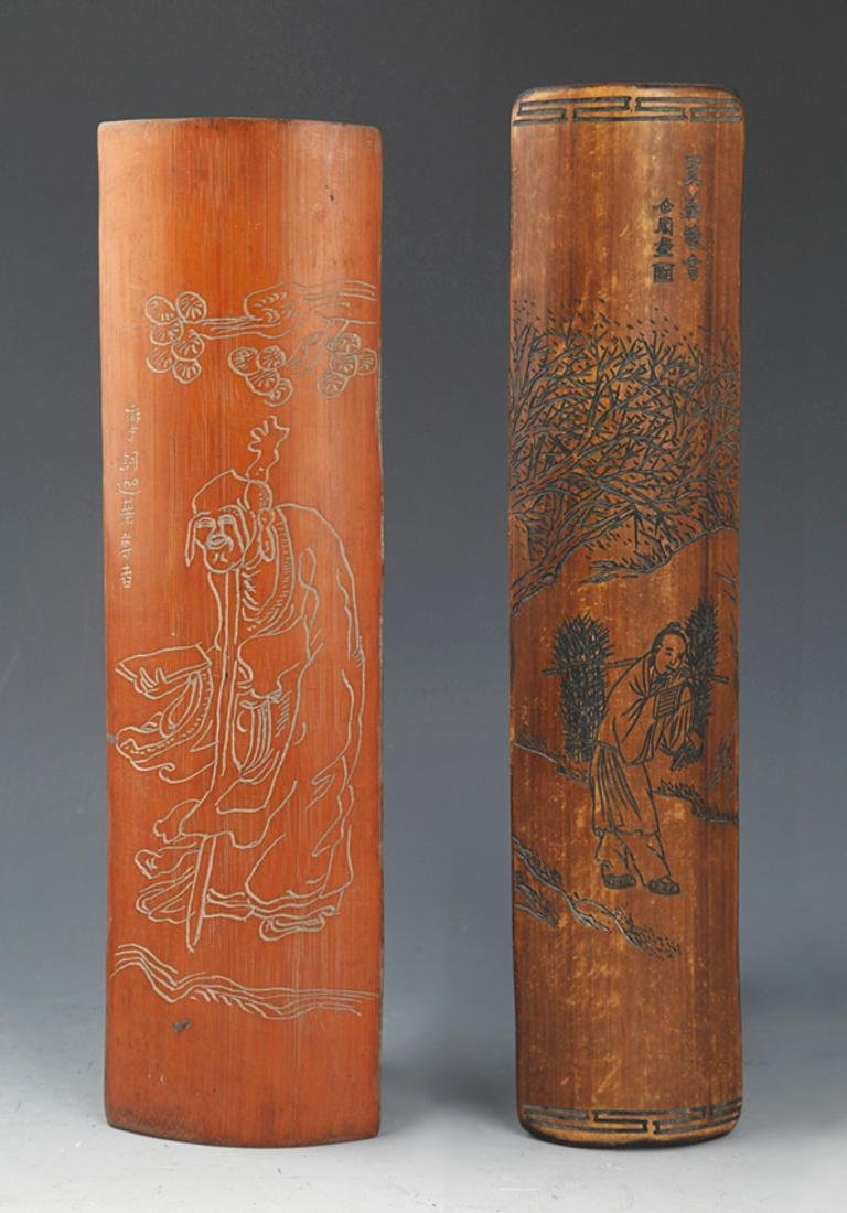 GROUP OF TWO BAMBOO CARVING ARM REST