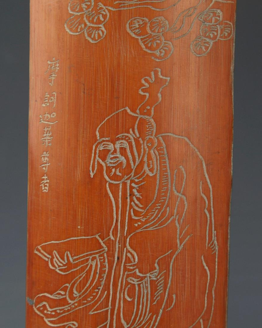 GROUP OF TWO BAMBOO CARVING ARM REST - 8