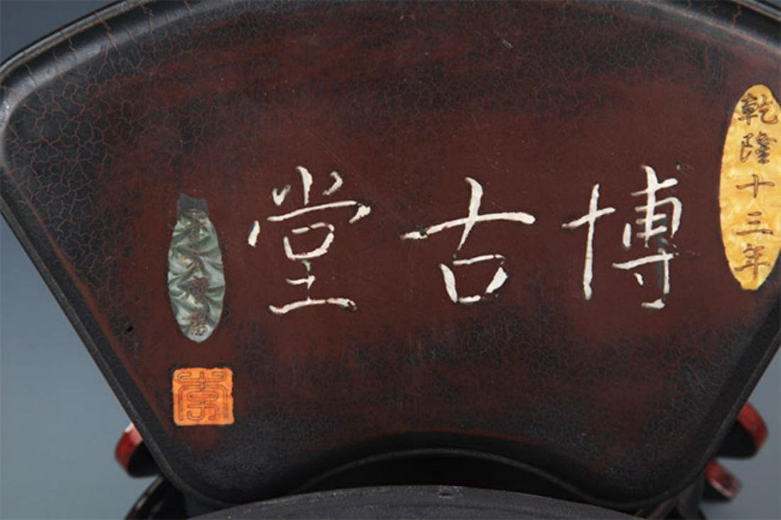 A FINE INK STONE WITH WOOD BOX - 3