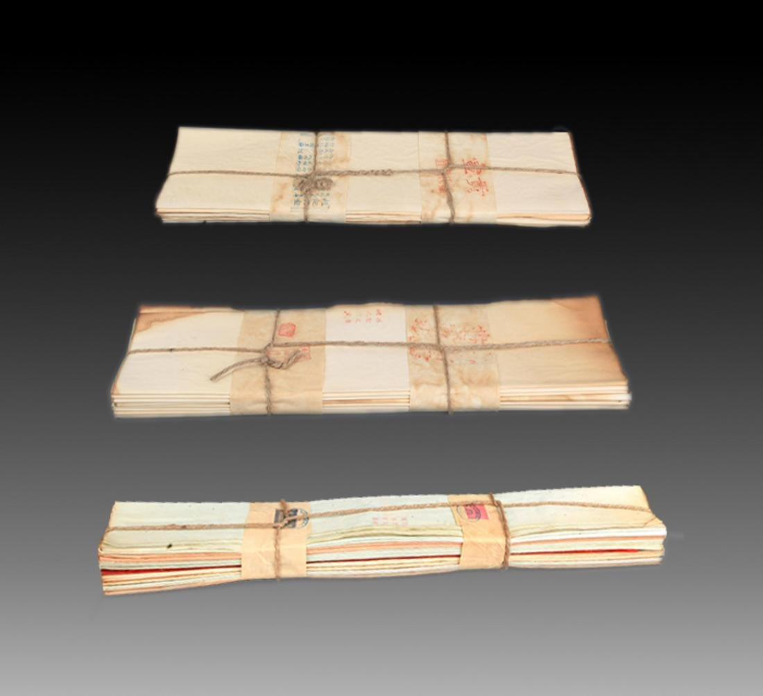 GROUP OF THREE XUAN PAPER, ZHAO SHI GONG XUAN
