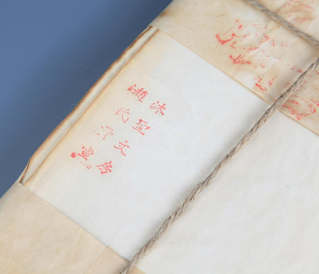 GROUP OF THREE XUAN PAPER, ZHAO SHI GONG XUAN - 8