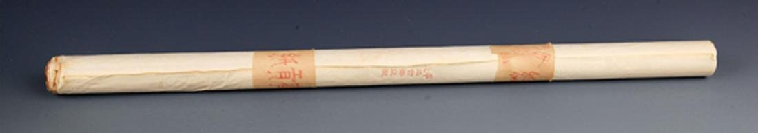 A FINE CHINESE XUAN PAPER