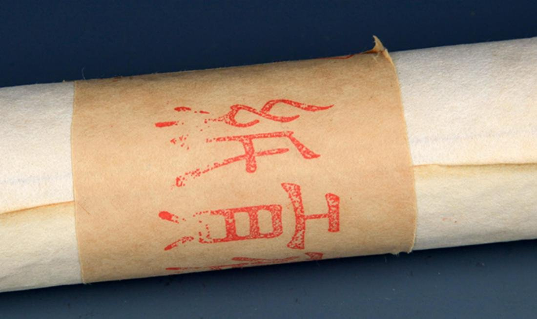 A FINE CHINESE XUAN PAPER - 2