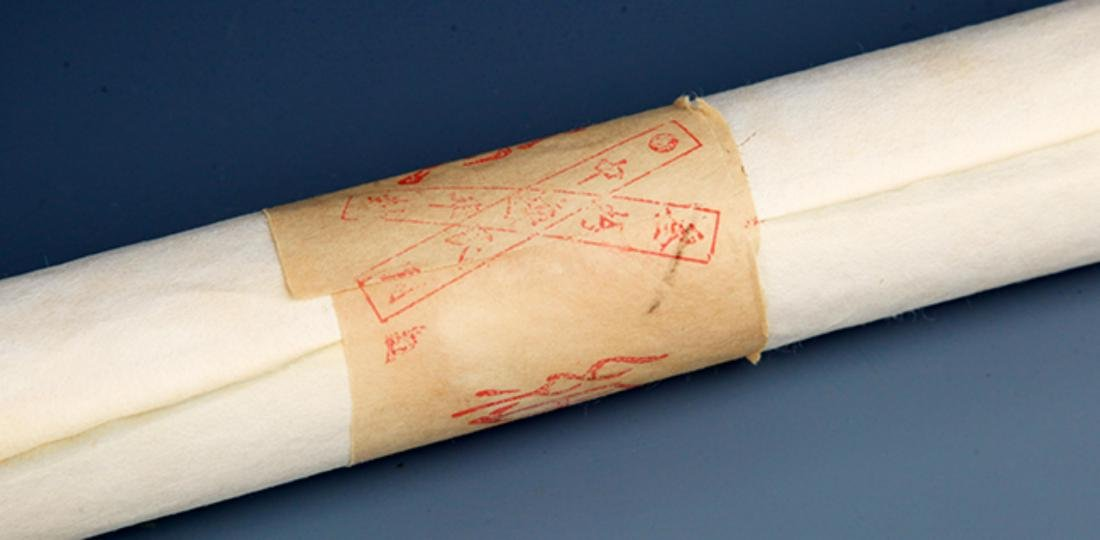 A FINE CHINESE XUAN PAPER - 3