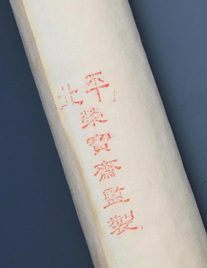 A FINE CHINESE XUAN PAPER - 4