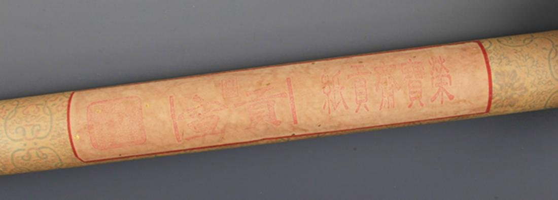 A FINE CHINESE XUAN PAPER - 6
