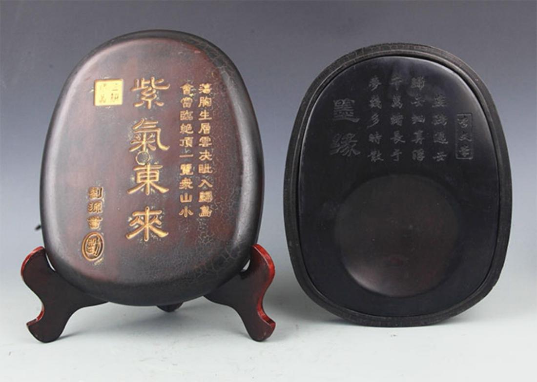 "A FINE ""LIU YUAN MARK "" INK STONE WITH WOOD BOX"
