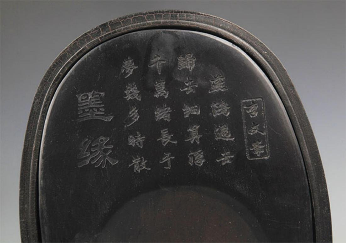 "A FINE ""LIU YUAN MARK "" INK STONE WITH WOOD BOX - 2"